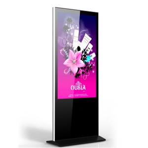 "55"" Floor-stand Digital Signage"