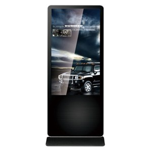 iPhone Style Kiosk