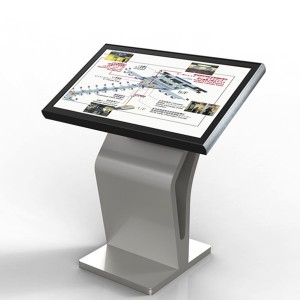 Desk-top Touch Kiosk