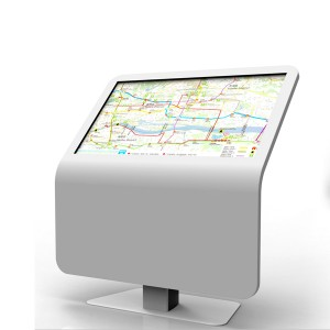 """42"""" Interactive Touch Kiosk"""