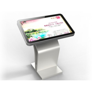 "42"" Desk-top Touch Kiosk"