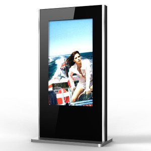 "55"" Outdoor Floor-stand Touch Kiosk"
