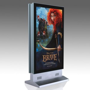 "55"" Dual Outdoor Floor-stand Kiosk"