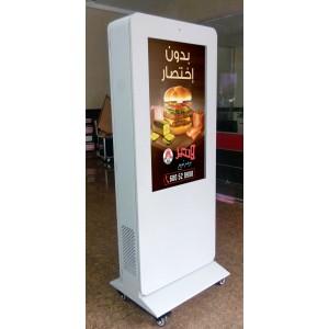 """42"""" Outdoor Floor-stand Digital Signage"""